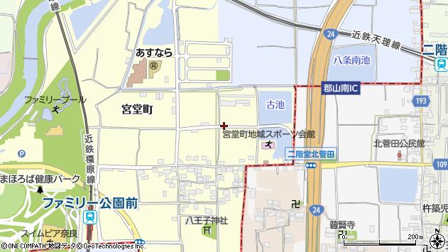 〒639-1126 奈良県大和郡山市宮堂町の地図