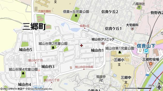 〒636-0824 奈良県生駒郡三郷町城山台の地図
