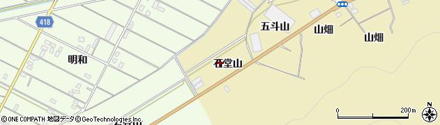 愛知県田原市亀山町(石堂山)周辺の地図