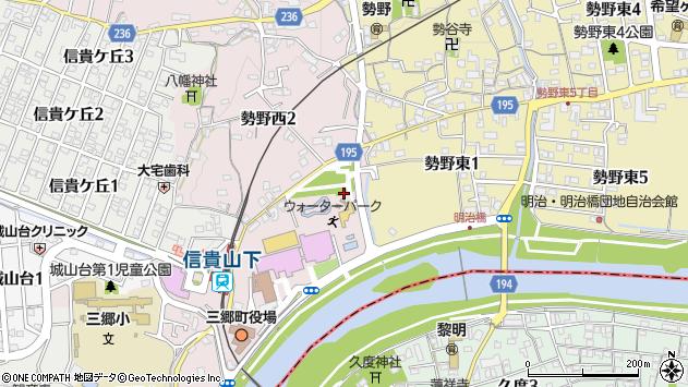 〒636-0812 奈良県生駒郡三郷町勢野西の地図