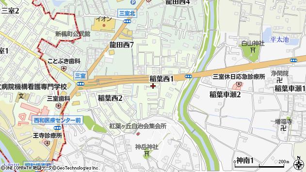 〒636-0144 奈良県生駒郡斑鳩町稲葉西の地図