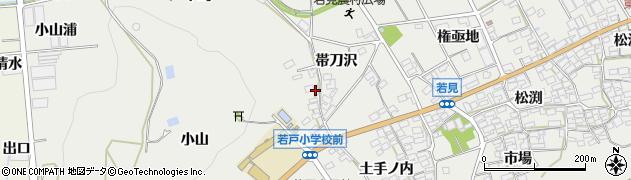 愛知県田原市若見町(帯刀沢)周辺の地図