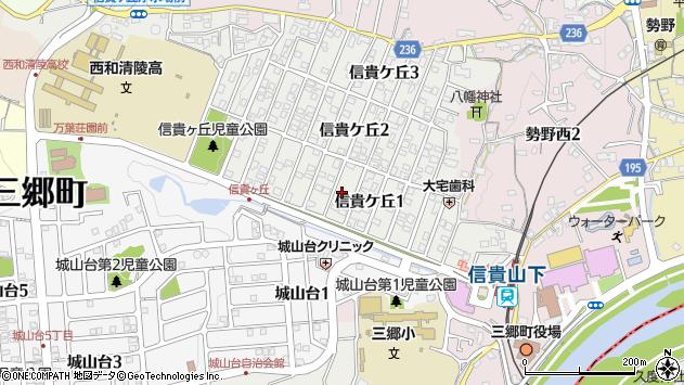 〒636-0813 奈良県生駒郡三郷町信貴ケ丘の地図