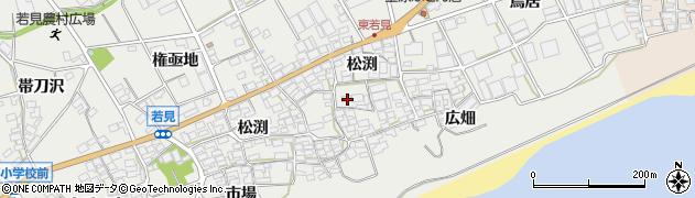 愛知県田原市若見町(松渕)周辺の地図