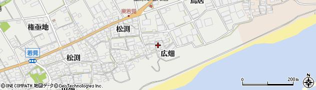 愛知県田原市若見町(広畑)周辺の地図