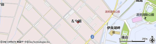 愛知県田原市堀切町(左々組)周辺の地図