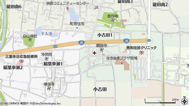 〒636-0142 奈良県生駒郡斑鳩町小吉田の地図