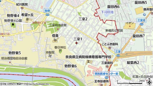〒636-0802 奈良県生駒郡三郷町三室の地図