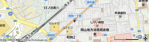 岡山県倉敷市昭和周辺の地図