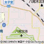 大阪府八尾市老原7丁目85-1