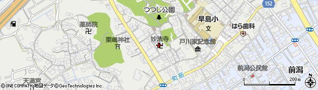 妙法寺周辺の地図