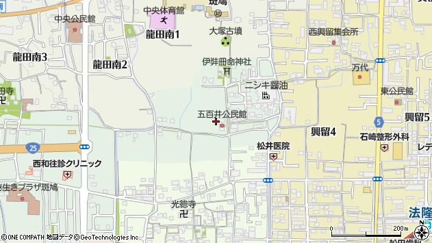 〒636-0124 奈良県生駒郡斑鳩町五百井の地図