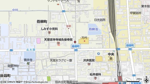 〒632-0093 奈良県天理市指柳町の地図