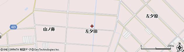 愛知県田原市堀切町(左夕田)周辺の地図
