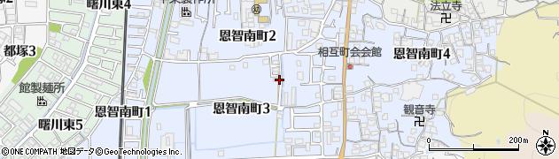 大阪府八尾市恩智南町周辺の地図