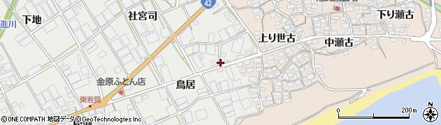 愛知県田原市若見町(鳥居)周辺の地図