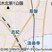 大阪府八尾市都塚4丁目
