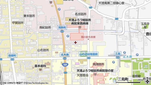 〒632-0018 奈良県天理市別所町の地図