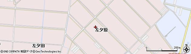 愛知県田原市堀切町(左夕原)周辺の地図