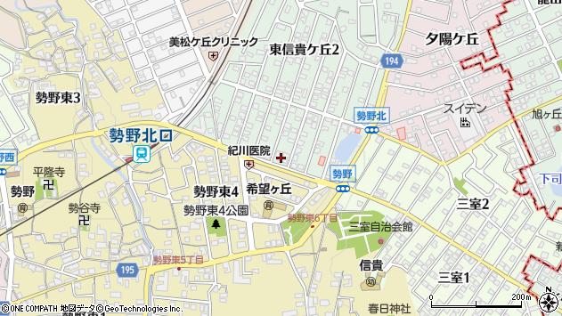〒636-0803 奈良県生駒郡三郷町東信貴ケ丘の地図