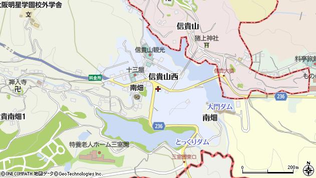 〒636-0832 奈良県生駒郡三郷町信貴山西の地図