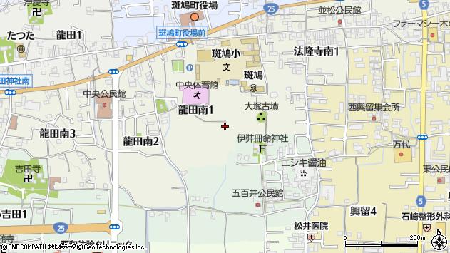 〒636-0153 奈良県生駒郡斑鳩町龍田南の地図