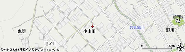 愛知県田原市若見町(小山田)周辺の地図