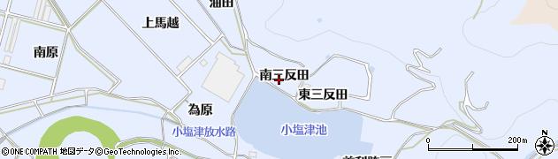 愛知県田原市小塩津町(南三反田)周辺の地図