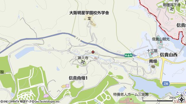〒636-0833 奈良県生駒郡三郷町信貴南畑の地図
