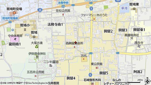 〒636-0123 奈良県生駒郡斑鳩町興留の地図