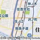 南海電気鉄道資材部住ノ江倉庫