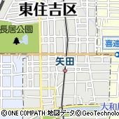 大阪芸術大学短期大学部 大阪キャンパス