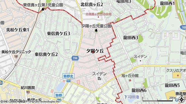 〒636-0801 奈良県生駒郡三郷町夕陽ケ丘の地図