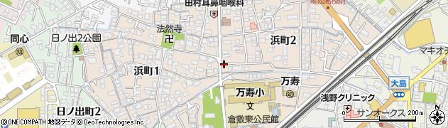 岡山県倉敷市浜町周辺の地図