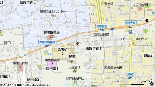 〒636-0113 奈良県生駒郡斑鳩町法隆寺南の地図