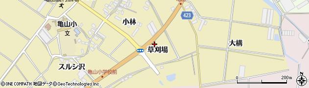 愛知県田原市亀山町(草刈場)周辺の地図
