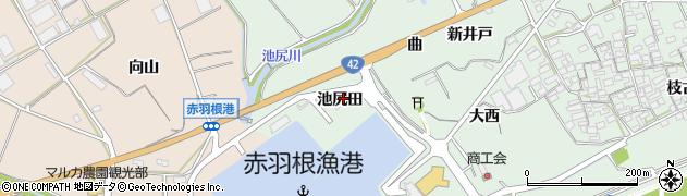 愛知県田原市赤羽根町(池尻田)周辺の地図