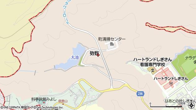 〒636-0814 奈良県生駒郡三郷町勢野の地図