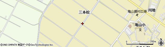 愛知県田原市亀山町(三本松)周辺の地図