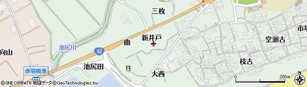 愛知県田原市赤羽根町(新井戸)周辺の地図