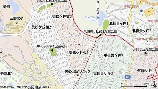 〒636-0805 奈良県生駒郡三郷町美松ケ丘東の地図