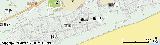 愛知県田原市赤羽根町(市場)周辺の地図