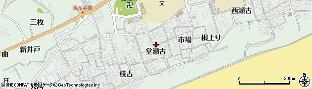 愛知県田原市赤羽根町(堂瀬古)周辺の地図