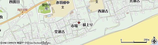 愛知県田原市赤羽根町(根上り)周辺の地図
