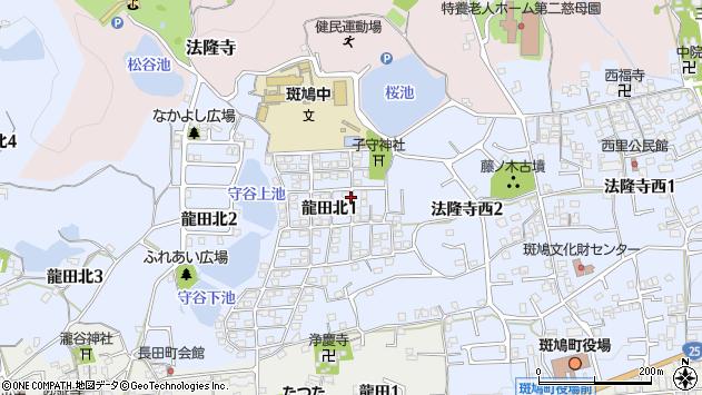 〒636-0151 奈良県生駒郡斑鳩町龍田北の地図