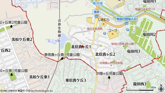 〒636-0913 奈良県生駒郡平群町北信貴ケ丘の地図