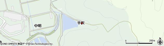 愛知県田原市古田町(平沢)周辺の地図