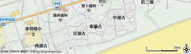 愛知県田原市赤羽根町(東瀬古)周辺の地図