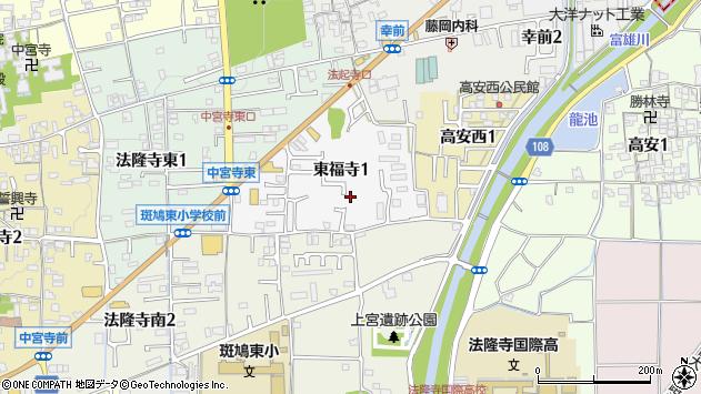 〒636-0105 奈良県生駒郡斑鳩町東福寺の地図