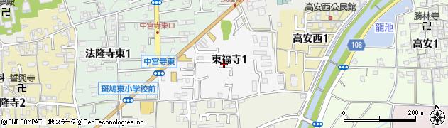 奈良県斑鳩町(生駒郡)東福寺周辺の地図